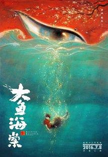 Đại Ngư Hải Đường - Big Fish & Begonia