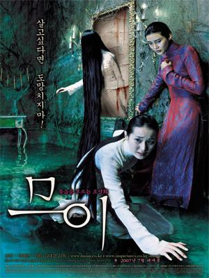 Mười - The Legend Of A Portrait (2007)