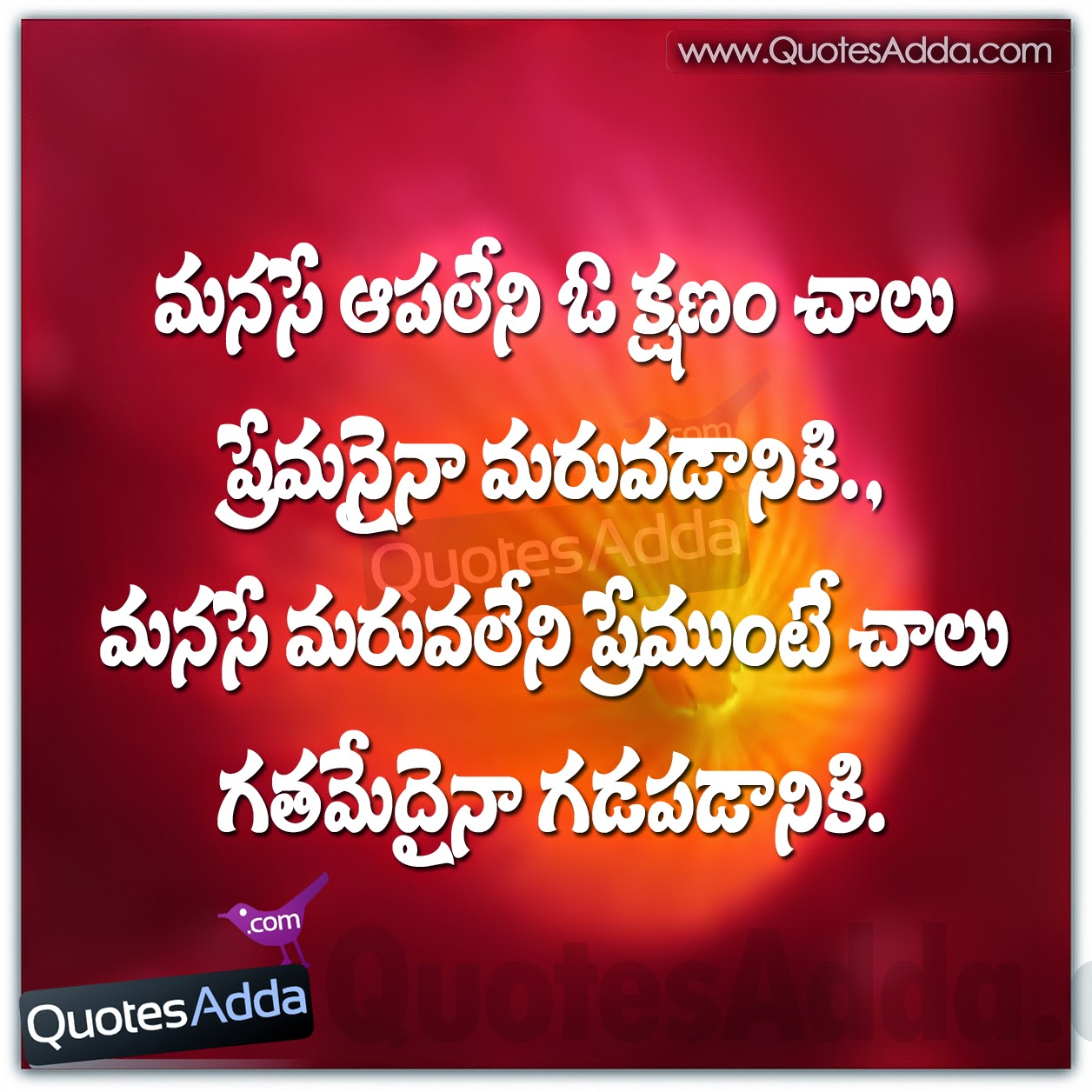 Sad Quotes About Love In Telugu : sms quotesadda telugu quotes tamil quotes hindi quotes Quotes
