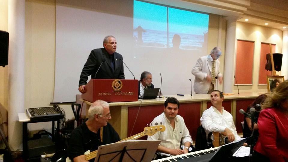 Τιμώντας τον Μάνο Λοϊζο.  20/10/2014
