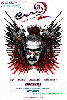Uppi 2 Mp3 Songs Free Download
