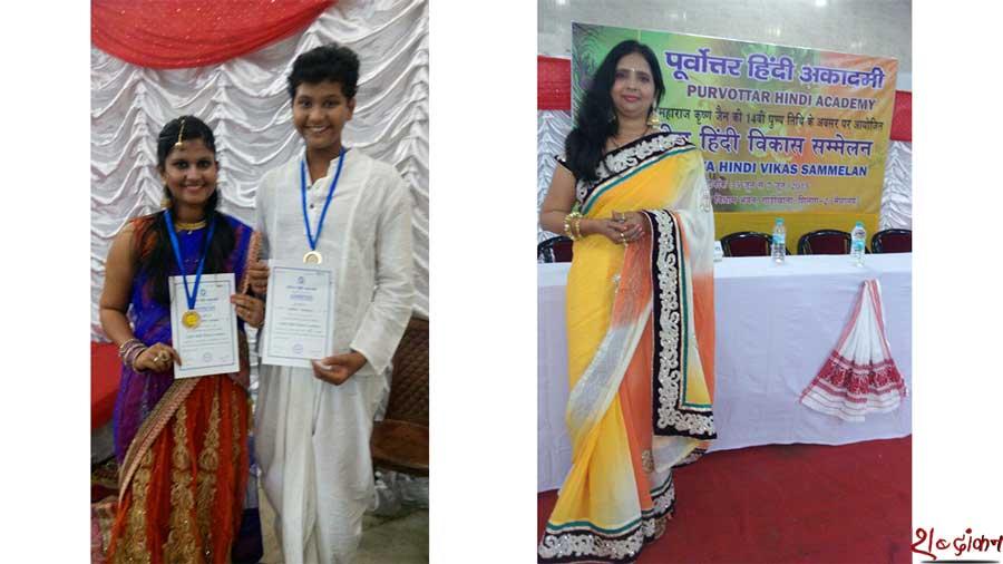 मुंबई की कथाकार सुमन सारस्वत का शिलांग में सम्मान | Suman Saraswat (Mumbai) Awarded in Shillong