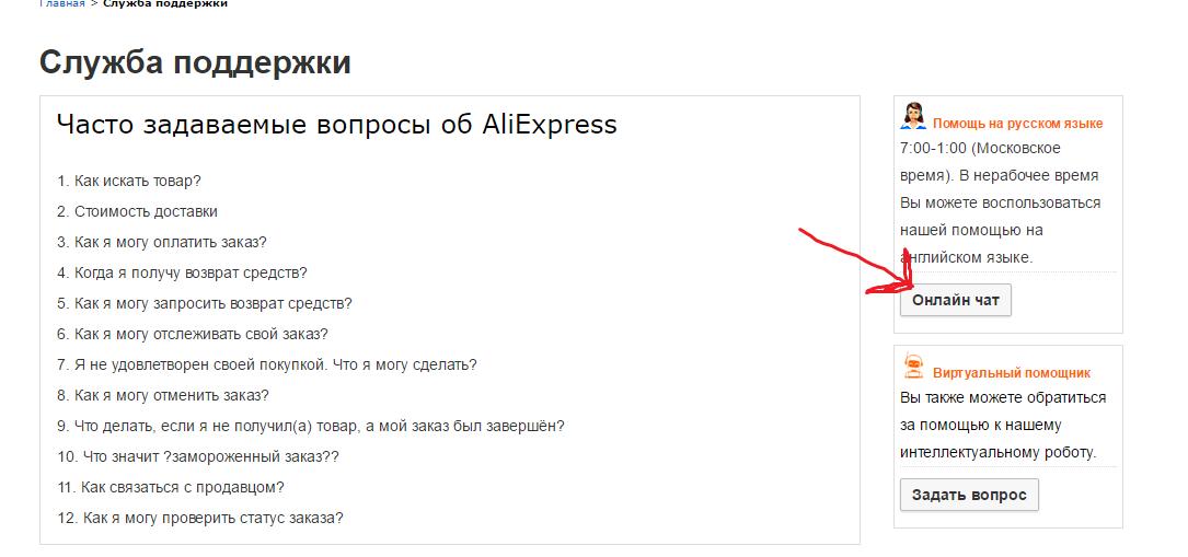Как сделать чтобы задавали вопросы