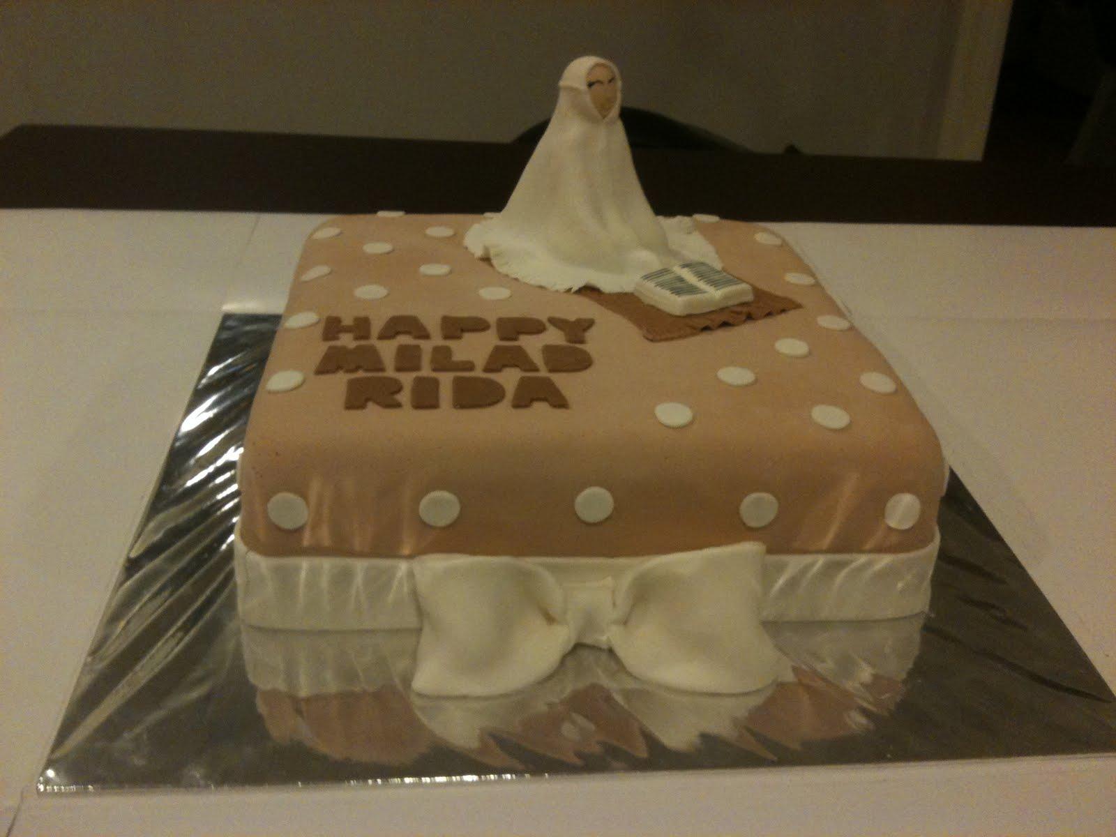 Scrumptious Homemade Shalat And Al Quran Birthday Cake