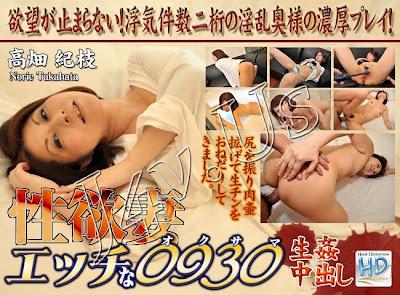 1512dd3cover1 [HD] H0930 original 644   Norie Takahata Age 43 720p