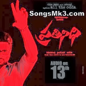 Prathinidhi (2013) telugu songs download