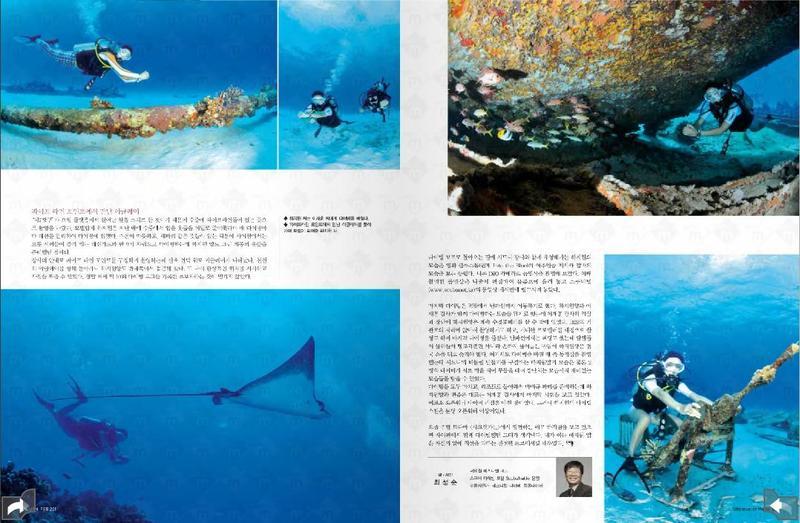 underwaternet3.jpg