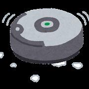 自動ロボット掃除機のイラスト