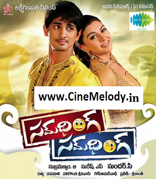 Something Something Telugu Mp3 Songs Free  Download -2013