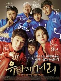 Phim Siêu Đạo Chích-Yoo Na's Street TAp 35-36