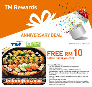 tm-rewards