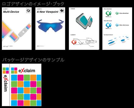 ロゴ、パッケージデザインイメージ