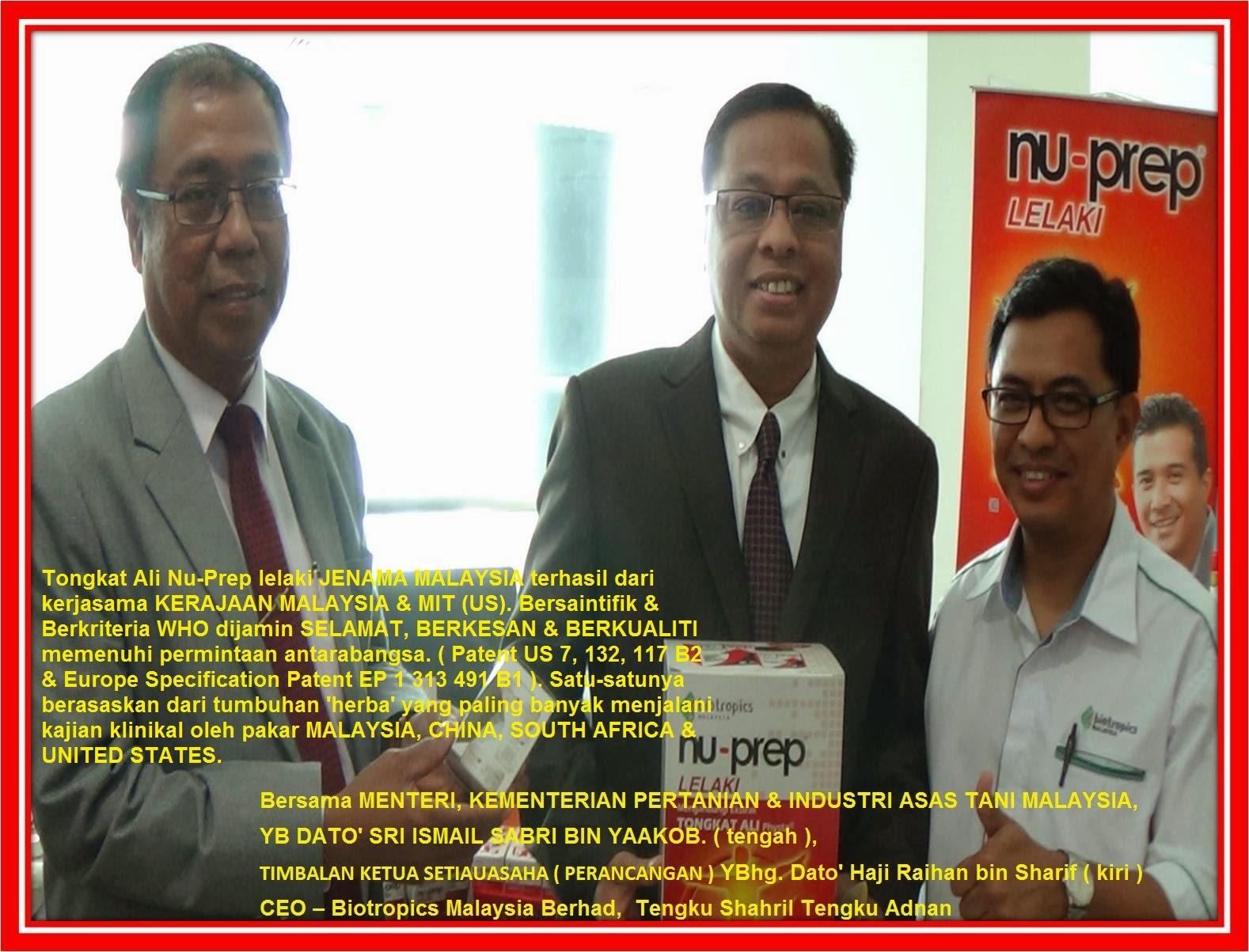 Majlis Pembangunan Herba Negara Contoh Produk Peneraju Herba Negara