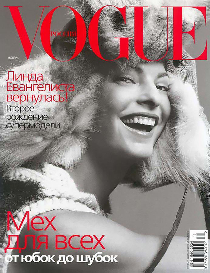 Linda Evangelista in Vogue Russia November 2002 (photography: Steven Meisel)