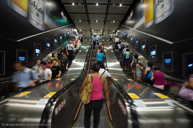 Гонконгский метрополитен