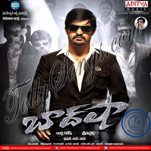 Baadshah (2013) Telugu Mp3 Songs Download | SongsStreet.com Baadshah 2013 Film