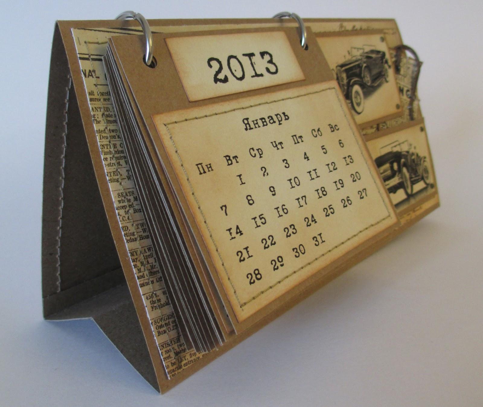 Перекидной календарь своими руками фото 631