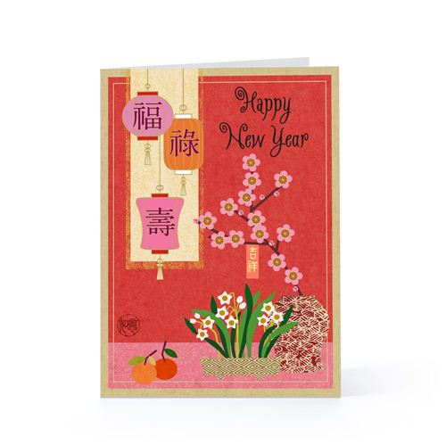 Unique Chinese New Year Invitation Card Design