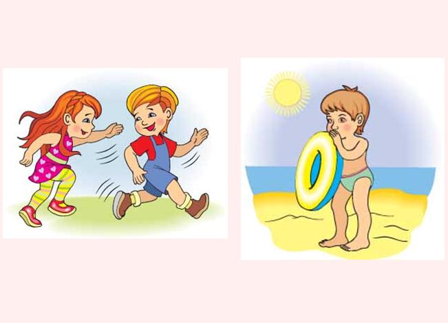 початкові класи: Малюнок хлопчик з дівчинкою граються, хлопчик на морі