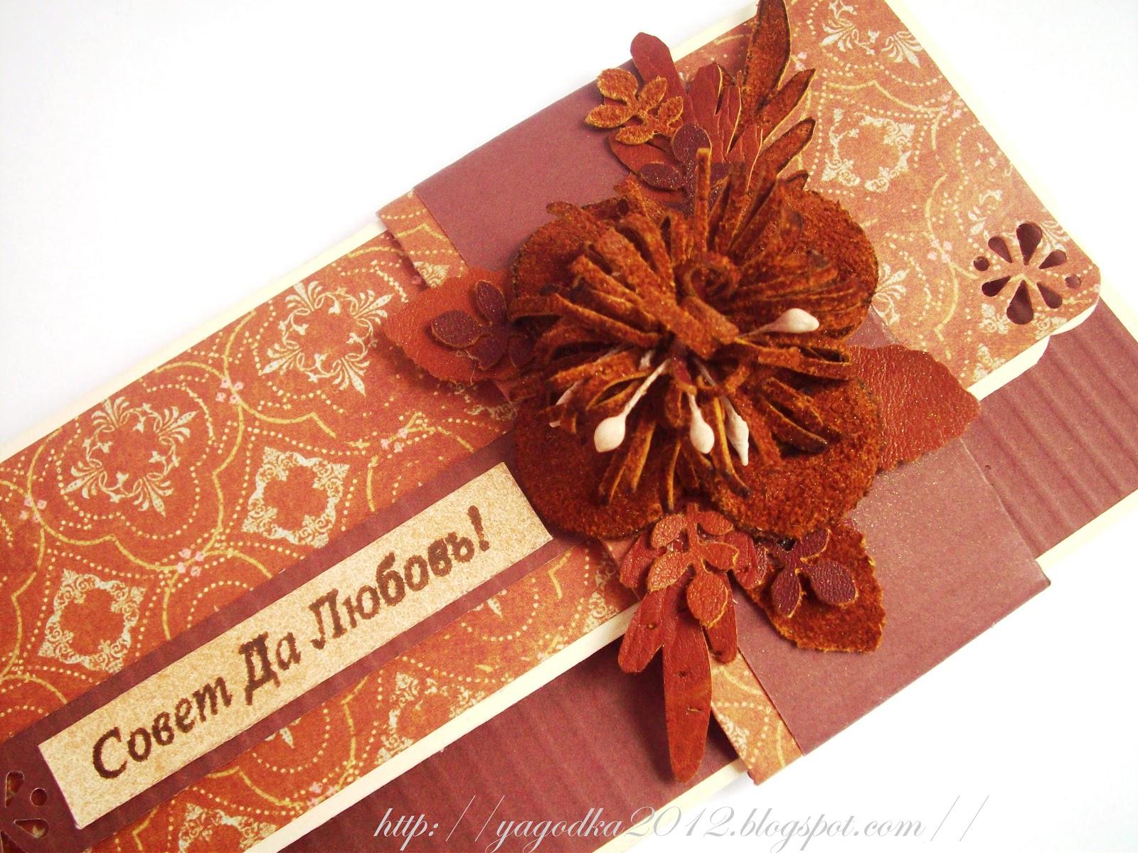 Подарок на кожаную свадьбу