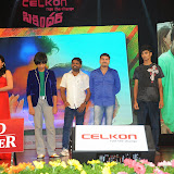 Sikindar Audio Launch Stills (190)