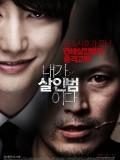 Sát Nhân Thú Tội - Confession Of Murder