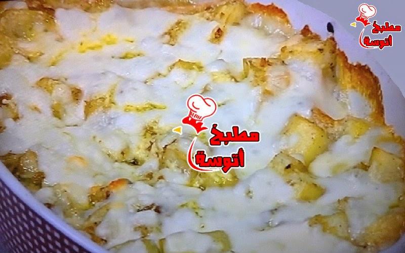 مكعبات البطاطس بالجبنة من مطبخ أتوسه على قد الايد