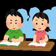 教室で勉強をする子どもたちのイラスト