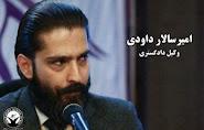 وکیل مدافع حقوق کارگران بازداشت شد