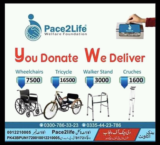 Donate to Pace2Life