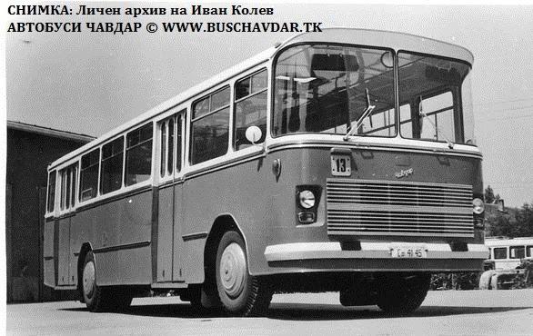 1967chavdarm801ok.jpg