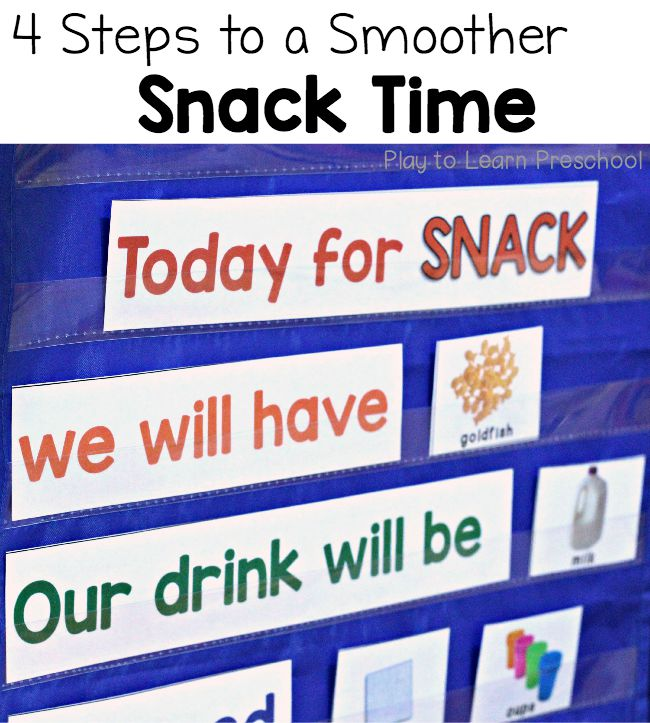 steps to learning preschool 4 steps to a smoother preschool snack time 849