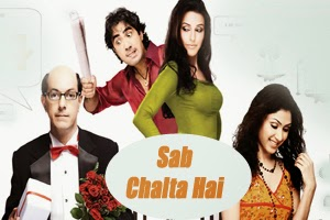 Sab Chalta Hai
