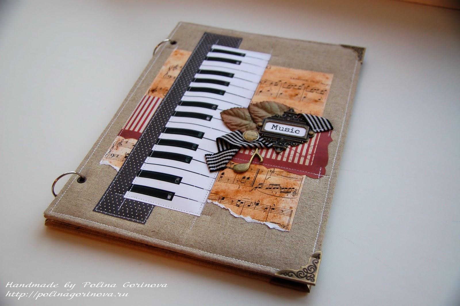 Папка для ноты своими руками