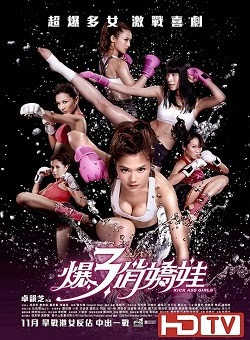Hot Girl Lâm Trận - Kick Ass Girls