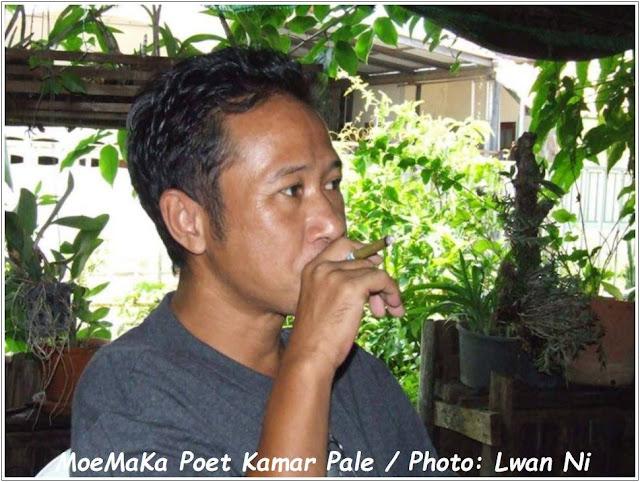 မိုးမခ ဝိုင္းေတာ္သား ကဗ်ာဆရာ ကမာပုလဲ (ကိုေပါက္) ကြယ္လြန္