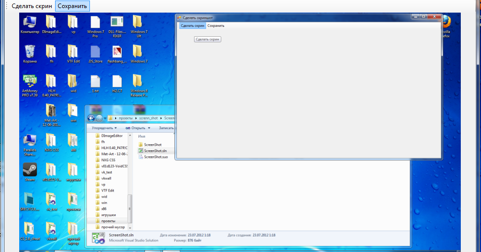 Vtfedit Для Windows 8