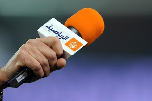 Al Jazeera Live News