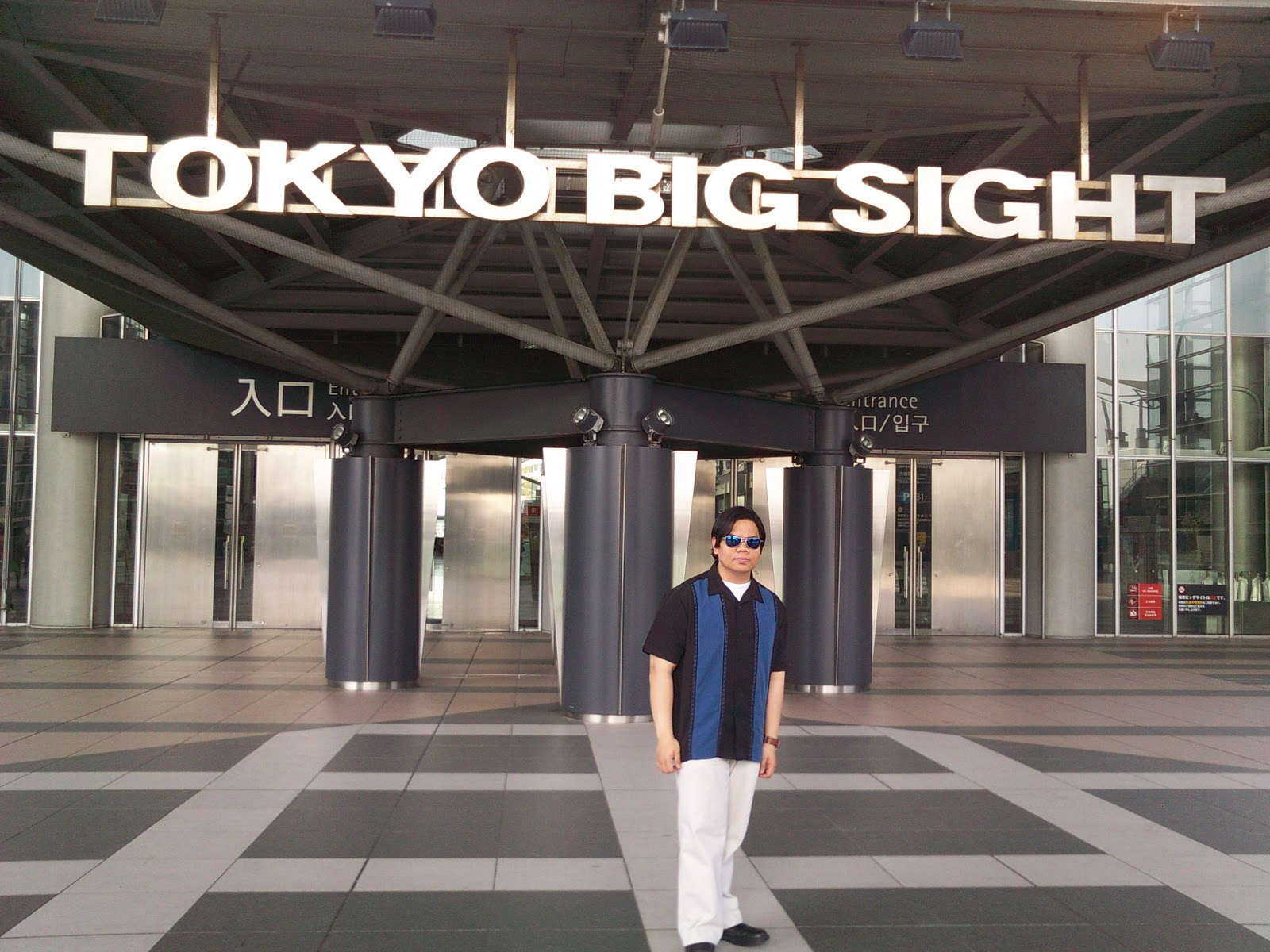 Tokyo Japan Odaiba Tokyo Big Sight
