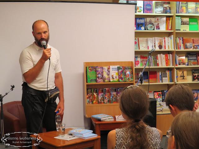 детский писатель Дмитрий Емец