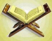 Jom Baca Al-Quran