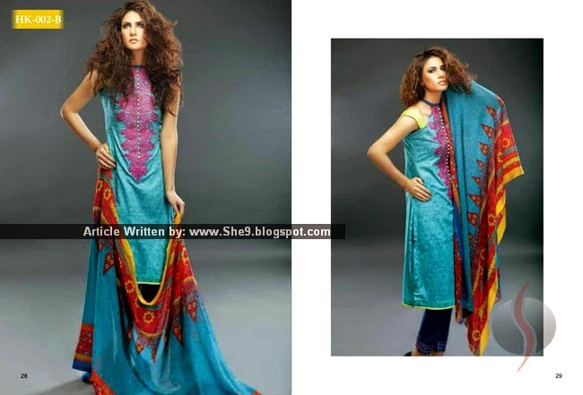 Hadiqa Kiani Summer 2015 Volume 1 Collection