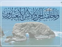 Surah Adz-Dzaariyaat, ayat 56