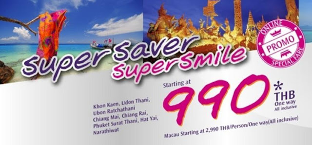 Thai Smiles 微笑泰航 再出暑假 澳門 飛 曼谷 優惠,來回連稅 MOP 1,430起,6月2日零晨1時前訂購!