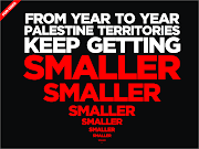 ð Will Gaza Vanished?
