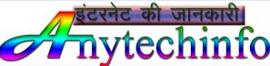 Anytechinfo