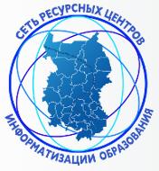 Сеть РЦИО Омской области