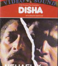 Disha (1990) - Hindi Movie