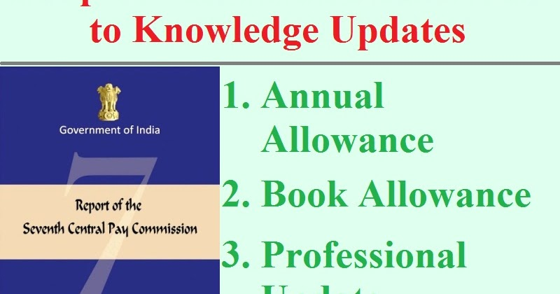 Seventh Pay Commission Report: Annual Allowance, Book ...