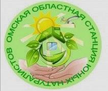 """Областной заочный юниорский лесной конкурс """"Подрост"""""""